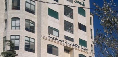 لجنة الانتخابات تعلن إرجاء نشر سجل الناخبين