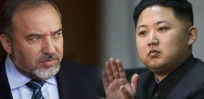 """كوريا الشمالية لليبرمان: """"من المناسب أن تفكر مرتين قبل تشويه سمعتنا"""""""