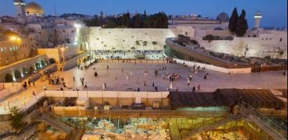 """""""الهيئة الاسلامية العليا"""": حائط البراق وقف إسلامي وسيبقى كذلك"""