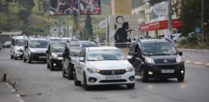 """""""فيات فلسطين"""" تنظم فعالية لإختبار قيادة فئات متنوعة من سياراتها في جنين سبقتها بتسيير موكب من عائلة فيات إنطلاقاً من رام الله"""