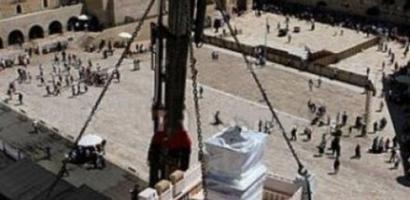 """خطة إسرائيلية لرصد 250 مليون شيقل للتنقيب عن """"أساسات الهيكل"""" المزعوم"""