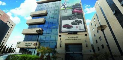 بنك القدس يقدم رعايته للأسبوع الأولمبي المدرسي الثالث