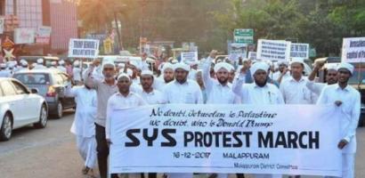 فعاليات احتجاجية في 150 مدينة في الهند تنديداً بقرار ترامب