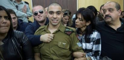 قرار الحكم على القاتل ازاريا – انتصار الزناد على القضاء