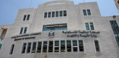 التربية: لا شرعية للقرارات الصادرة عن غير الوزارة بخصوص جامعة الأقصى