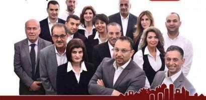 """كتلة """"رام الله تجمعنا"""": جئنا للعمل برؤيا جديدة تقوم على الشراكة وتعزيز الصمود"""