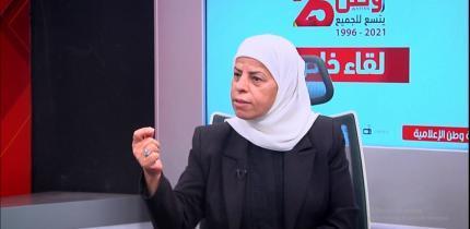 """""""وطن"""" تحاور عضو مركزية فتح دلال سلامة"""