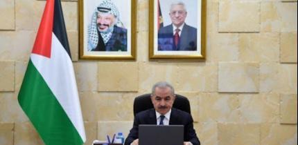 اشتية يدعو بلجيكا الى الاعتراف بدولة فلسطين لإنقاذ حل الدولتين