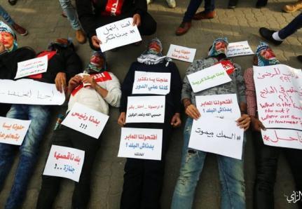 شبان يتظاهرون أمام مستشفى الأمراض العقلية بمدينة غزة