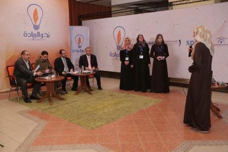 """بالفيديو... غزة: بمشاركة 150 فكرة.. """"نحو الريادة"""" الأولى من نوعها في فلسطين"""