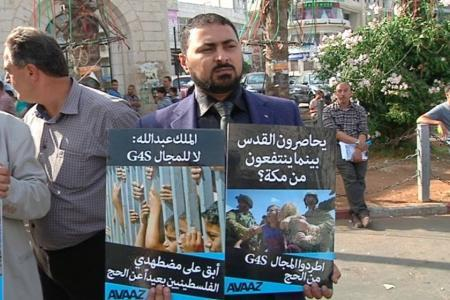 """بالفيديو... رام الله:متظاهرون يهتفون """"اطردوا G4S من الحج"""""""