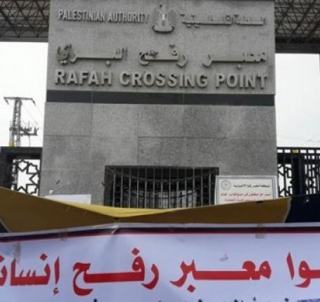 مصر تقرر اغلاق معبر رفح
