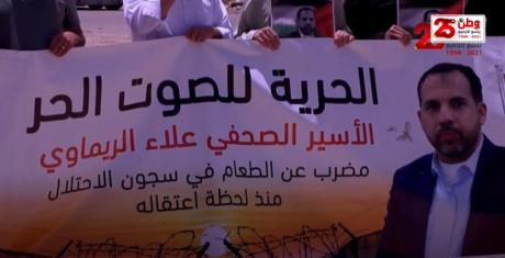 إضراب الأسرى عن الطعام رفضا لاعتقالهم الإداري .. صرخة بوجه العالم والجلاد