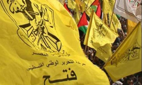 فتح: لا لإعتداء حماس على أسرانا في ساحة السرايا