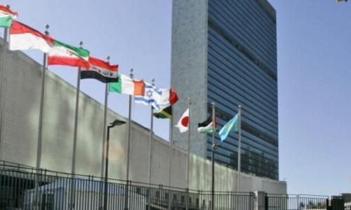 """الولايات المتحدة تبحث وقف تمويل منظمات دولية بسبب """"انضمام فلسطين إليها"""""""