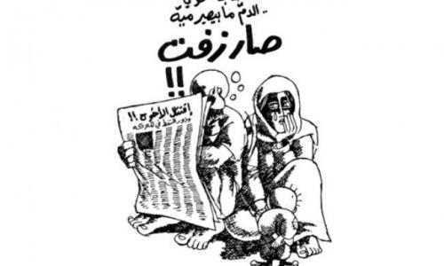 فلسطين: تقسيم المقسم.. والكل يعمل في خدمة.. الاحتلال!