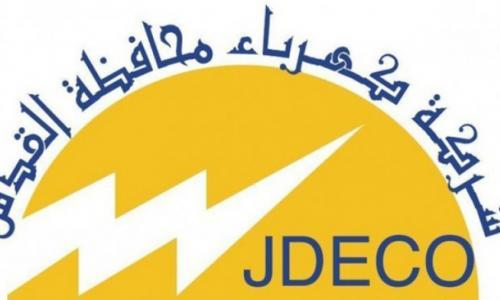 كهرباء القدس تنقل محولات كهربائية الى مشفى هوغو شافيز للعيون برام الله