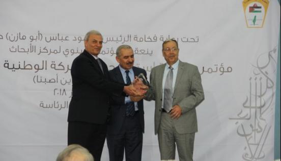 """افتتاح اعمال مؤتمر """" مراجعة الاستراتيجيات الفلسطينية خلال مئة عام"""""""