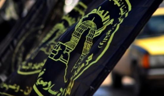حركة الجهاد ترد على الأحمد: لن نقاتل من أجل اللقاء معك