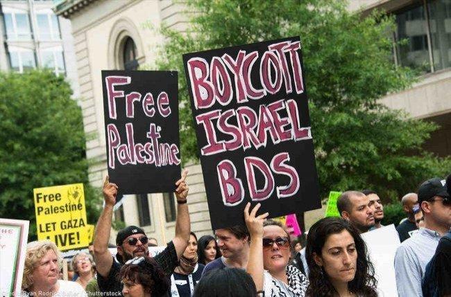 """القوى الوطنية والاسلامية تتضامن مع """"BDS"""" وتدعو للاعتصام أمام الممثلية الألمانية برام الله"""