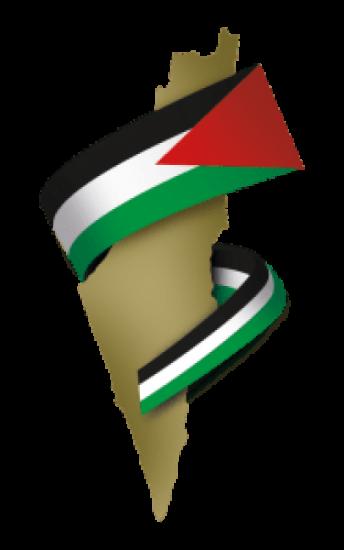 """""""مؤتمر المسار الفلسطيني البديل"""" يدعو الى مقاطعة الانتخابات"""