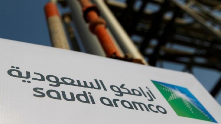 أرامكو السعودية تواجه ابتزازا إلكترونيا بقيمة 50 مليون دولار بسبب تسريب بيانات
