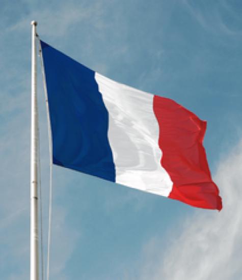 فرنسا تشيد بتوقيع السلطة الفلسطينية بروتوكول إلغاء عقوبة الإعدام