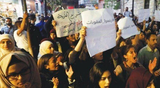 """غضب واسع على مواقع التواصل الاجتماعي بعد قمع الأجهزة الأمنية مسيرة """"ارفعوا العقوبات"""" في رام الله"""