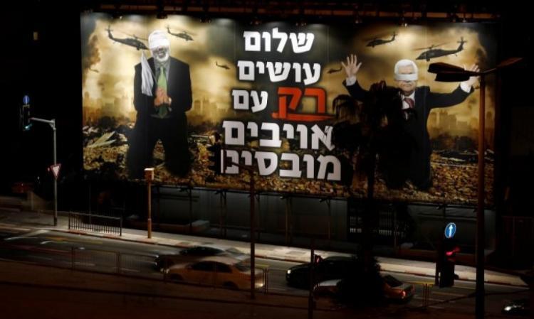 لافتات في تل ابيب تحرض على الرئيس عباس وهنية