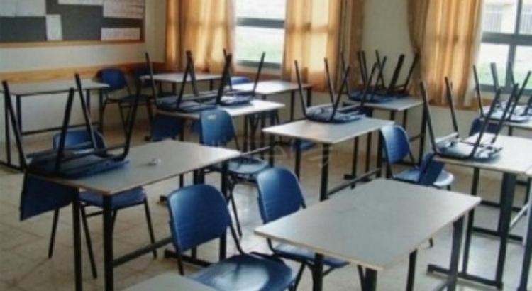 التربية ترفض إغلاق الاحتلال مدرستين بالقدس
