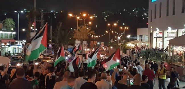 """فيديو .. """"غزة حتى العودة"""": تظاهرة فنية في حيفا ومظاهرة غاضبة في ام الفحم"""