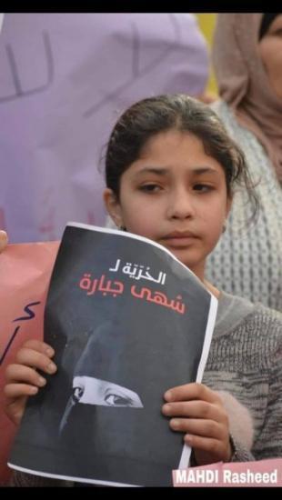محكمة أريحا تمدد اعتقال سهى جبارة