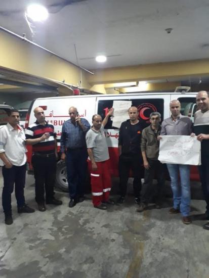وزيرة الصحة تدعو ضباط الإسعاف لفك إضرابهم: لا تتركوا الميدان، فأنتم جنوده