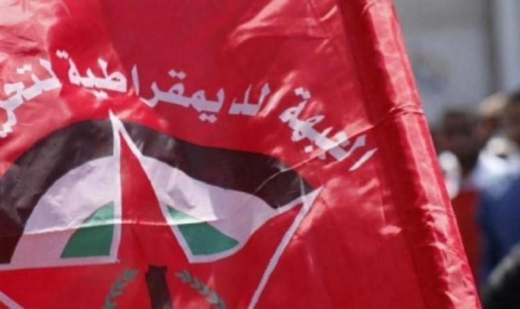 """""""الديمقراطية"""": إلغاء الحوار إقرار جديد بفشل النظام السياسي الفلسطيني القائم"""