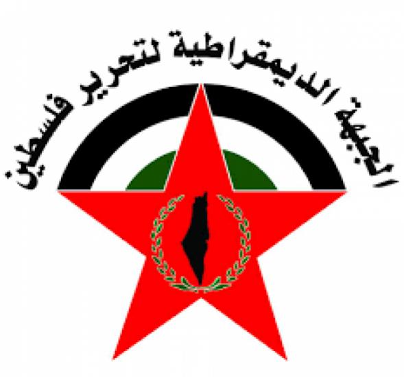 «الديمقراطية» تؤكد وقوفها إلى جانب شعب تونس في مسيرته لتعزيز النظام الديمقراطي ومكافحة الفساد