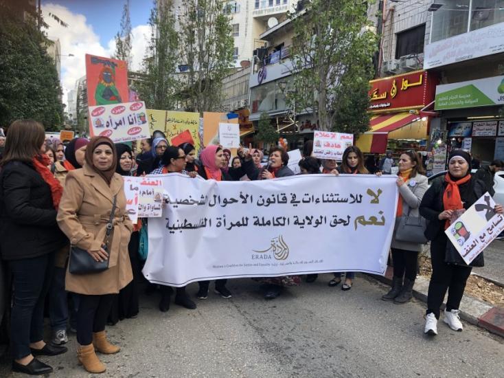تظاهرة نسوية لمناصرة حق النساء في الحماية والأمان في وسط مدينة رام الله