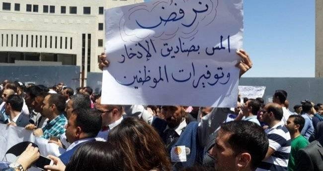 حراك الضمان ينفي لوطن تراجعه عن مطالبه ويؤكد على مسيرة الاثنين