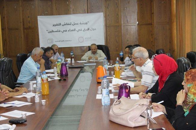 ورشة عمل تناقش تقرير الامن الغذائي في فلسطين