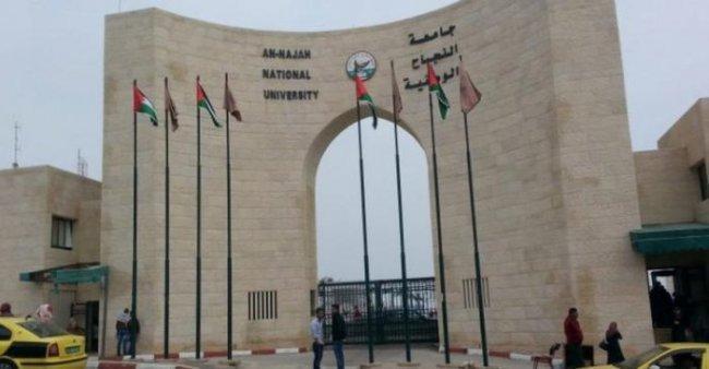 """حماس """"خارجة عن القانون"""" في جامعة النجاح"""