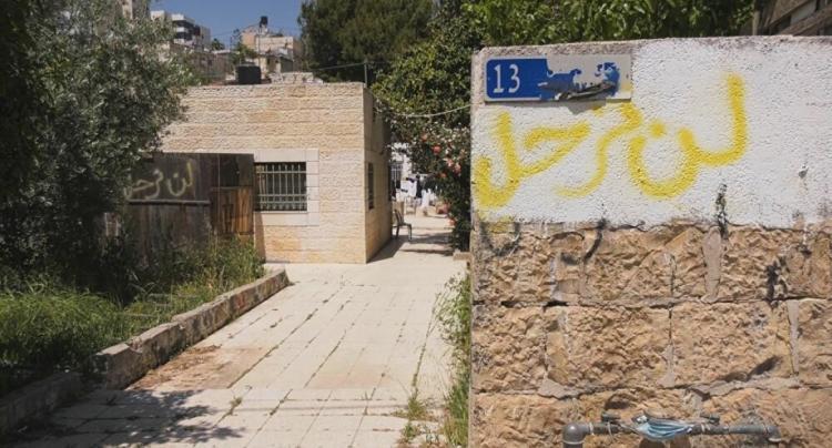 """العليا """"الإسرائيلية"""" تجمّد قرار إخلاء ثلاث عائلات من حي الشيخ جراح"""