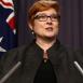 """أستراليا تُقَّدم مليون دولار لمساعدة فلسطين لمواجهة """"كورونا"""""""