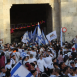 """""""مسيرة الكراهية"""" الاستيطانية في القدس قد تفجر مواجهة جديدة ..!!"""