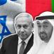 تعقيبا على اتفاق السلام بين الامارات واسرائيل