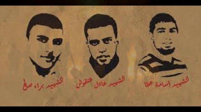 الاحتلال يسرق أموالاً من عوائل شهداء دير أبو مشعل