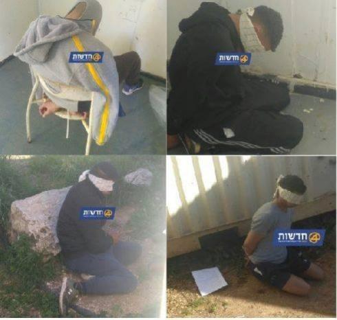 الاحتلال يعتقل 4 شبان بزعم تنفيذهم عملية اطلاق نار قرب مستوطنة شرق البيرة