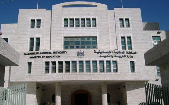 التربية تعلن بدء استقبال طلبات توظيف في تخصص الرياضيات للعمل في الكويت