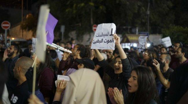 الهيئة المستقلة تطالب بمحاسبة المتورطين بقمع متظاهري رام الله