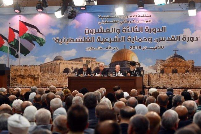 المجلس الوطني يطالب البرلمانات العربية والإسلامية بتحمل مسؤولياتها تجاه القدس
