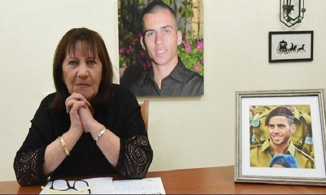 محكمة الاحتلال ترفض التماسا لعائلة الجندي شاؤول أورون