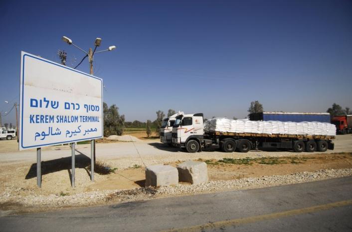 الاحتلال يُغلق كرم أبو سالم الأحد والاثنين بحجة الأعياد